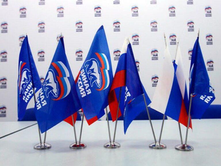 «Единая Россия» снимет с голосования оскандалившихся на праймериз кандидатов