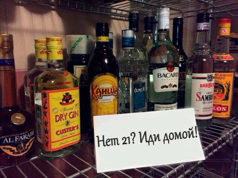 «Голосовать – с 18, пить – только с 21» Чем грозят инициативы Минздрава?