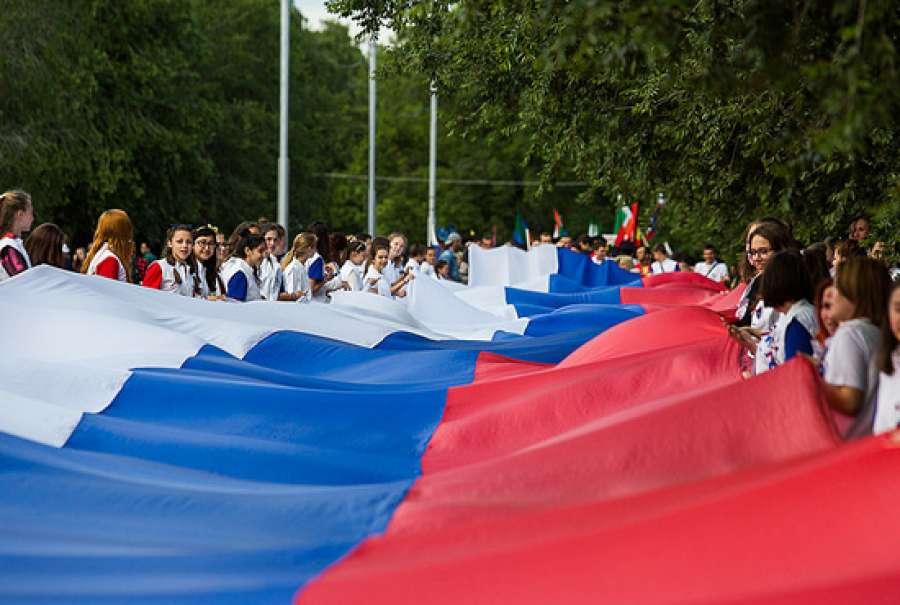 фото волгоград день россии снимки войны