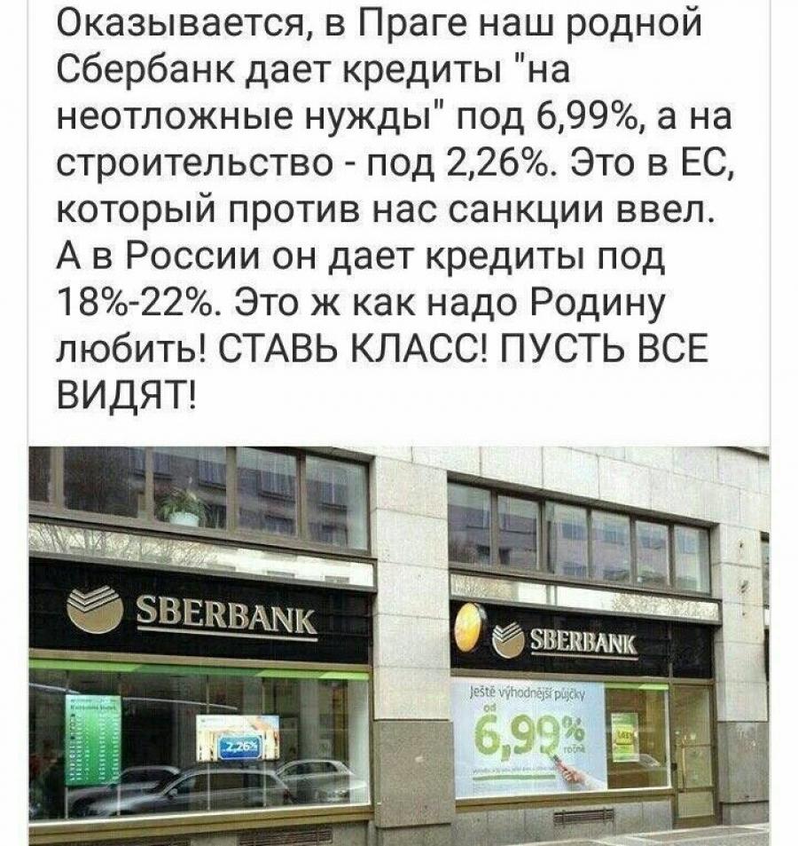 кредит наличными без справок новокузнецк