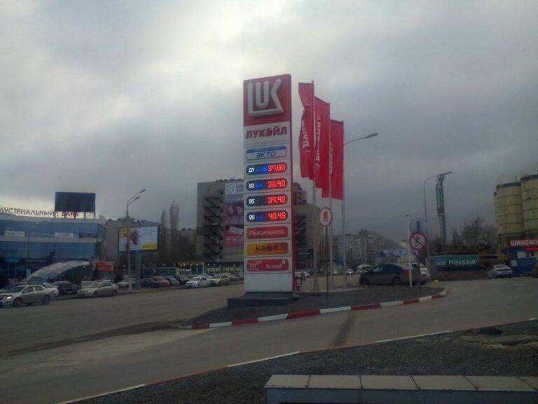 В Астрахани  и Волгограде подорожал бензин