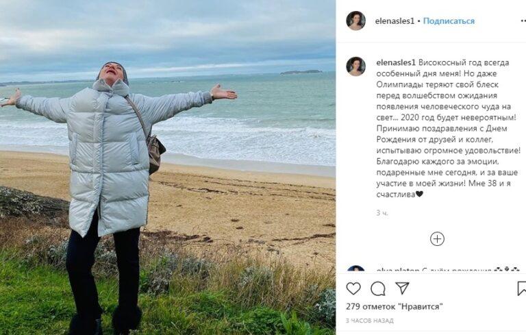 Елена Слесаренко в 38 лет станет мамой во второй раз