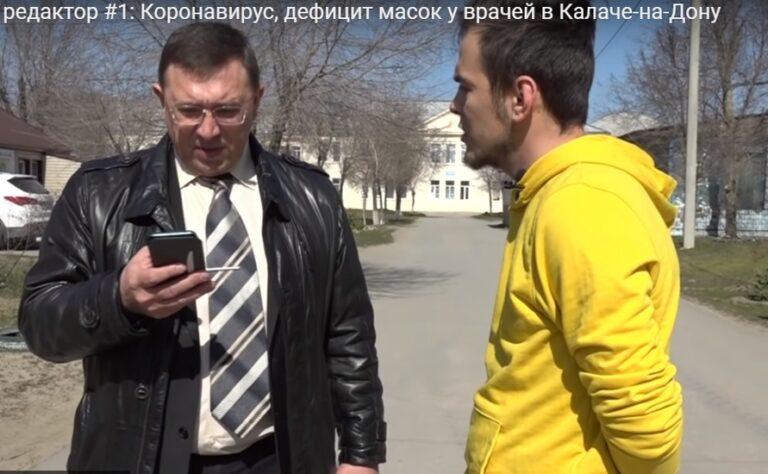 Главврач калачевской ЦРБ назвал причины появления скандального видео об отсутствии спецзащиты