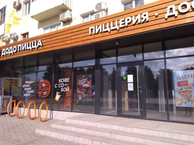 «ДОДО Пицца» в Волжском все еще закрыта из-за затянувшейся проверки