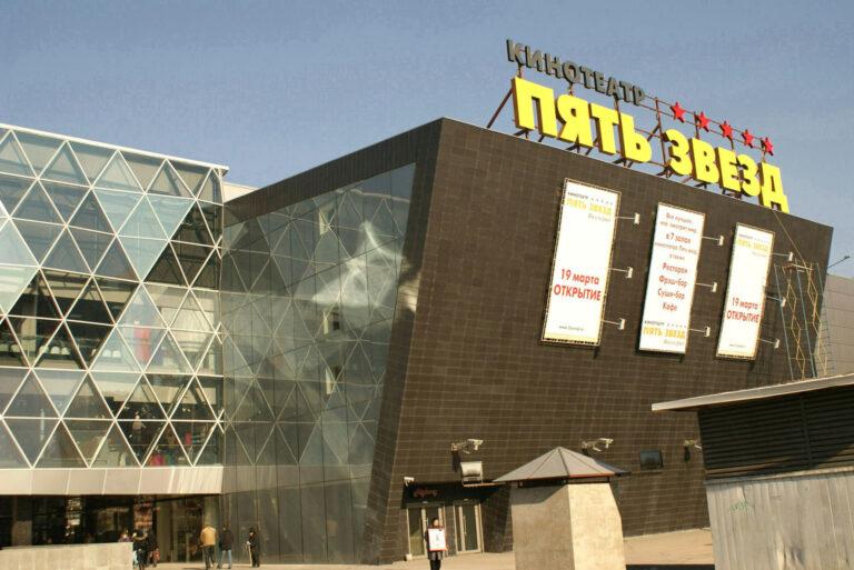 В Волгограде первый кинотеатр ушел на карантин