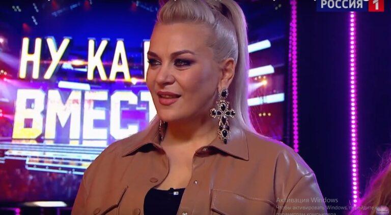 Певица из Волгограда стала участницей телепередачи «Ну-ка, все вместе!»