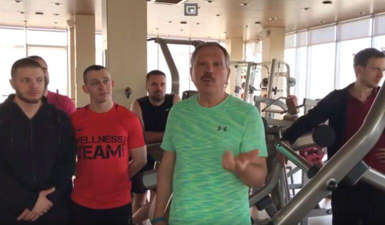 «У нас не будет тренировок, а ты с меня их спиши»: владелец элитного фитнес-клуба в Волгограде призвал клиентов финансово поддержать тренеров на карантине