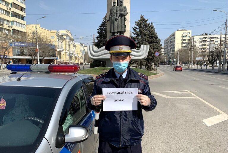 В Волгоградской области за майские праздники выявили 508 нарушителей режима самоизоляции