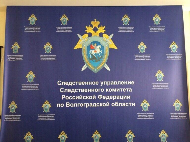 В Жирновском районе раскрыто жестокое убийство пенсионера