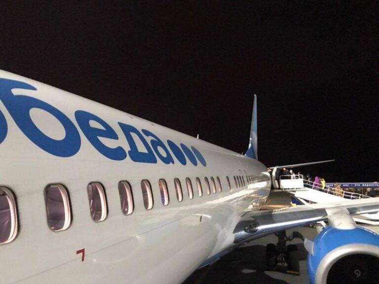«Победа» возобновляет авиарейсы до Москвы и Санкт-Петербурга