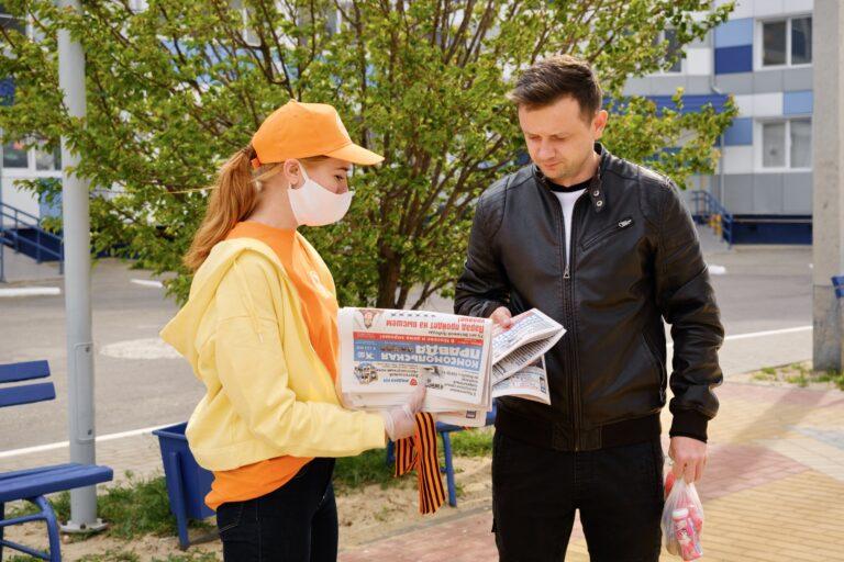 «Комсомольская правда» поздравила жителей «Котельниково – Земля Героев» с Днем Победы