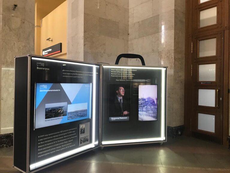 """На вокзале Волгограда заработала мультимедийная экспозиция """"Исторический багаж"""""""