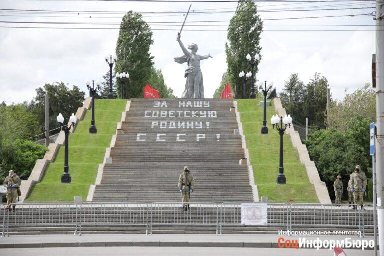 Опустевшие улицы на День Победы показал фотограф ИА «Волга-Каспий»