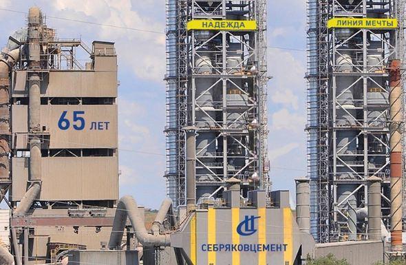 Под Волгоградом при обрушении здания погиб рабочий цементного завода