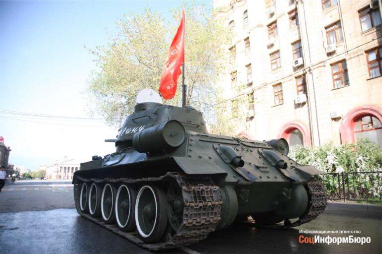 Колонна военной техники проедет по улицам Волгограда 9 мая