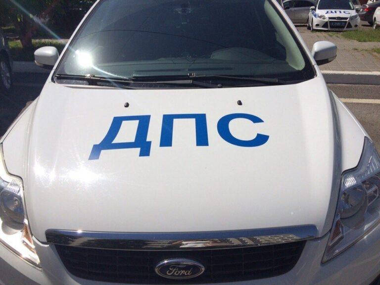 В Волгоградской области в воскресенье зарегистрировали только одно, но массовое ДТП