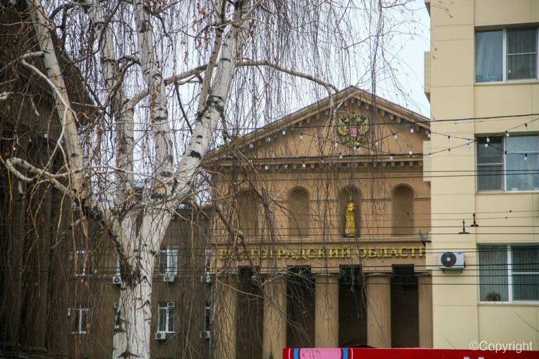 В Волгограде лжериэлторы, похитившие почти 40 миллионов, пытались обжаловать приговор