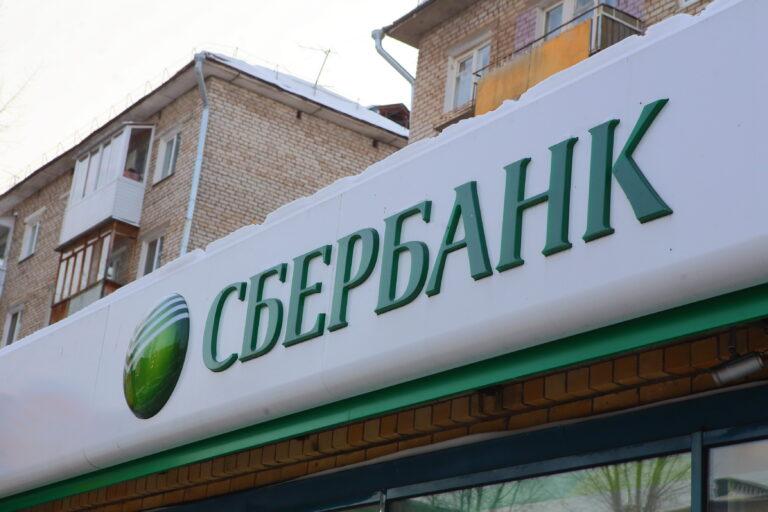 Волгоградец заплатит 10 тысяч за взлом банкомата Сбербанка