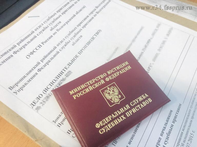 В Волгограде должник – «миллионер» попытался скрыться от приставов на элитной иномарке