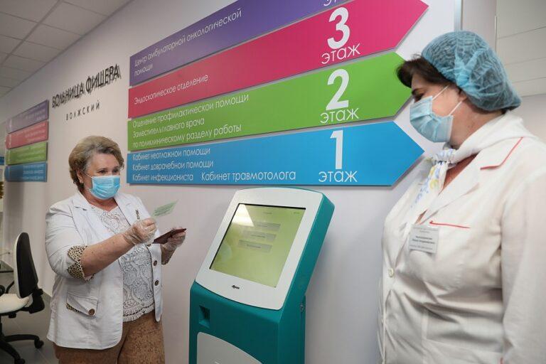 В Волжском открыли отремонтированную поликлинику больницы Фишера