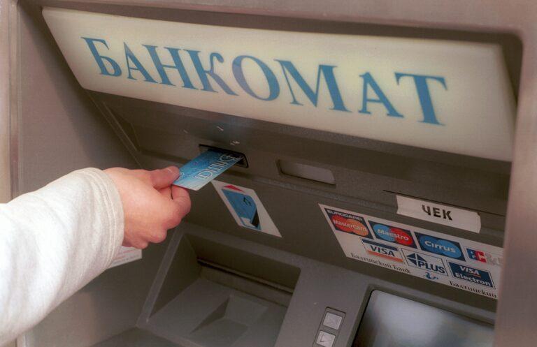 Малознакомый собутыльник снял с кредитной карты волгоградца 110 тысяч