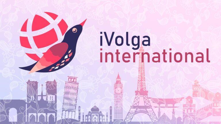 В Самарской области стартует форум «iВолга»-2020
