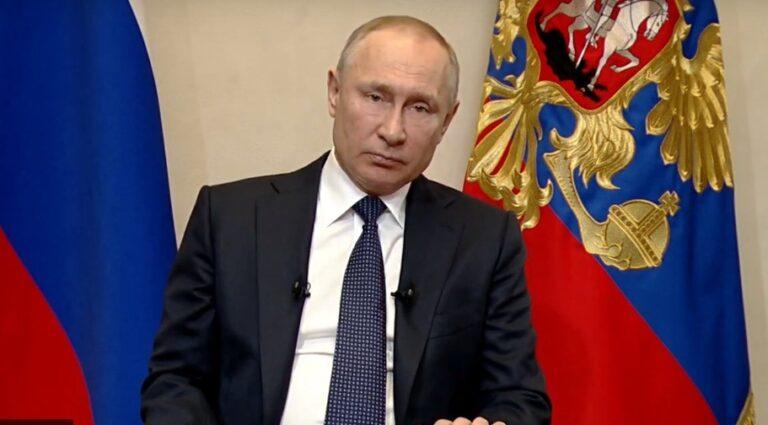 «У нас есть ресурсы и возможности»: Путин обратился к россиянам