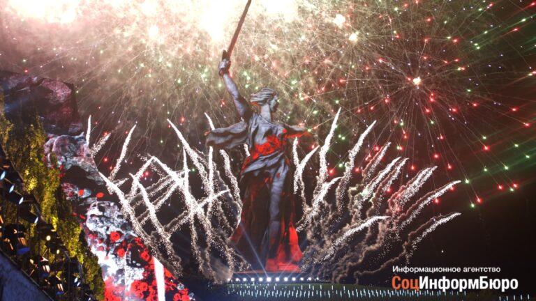 На Мамаевом Кургане прошел концерт в честь Дня Победы
