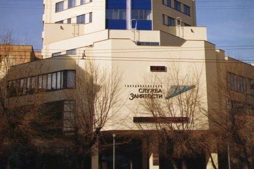 Администрация региона раскрыла доходы директоров центров занятости