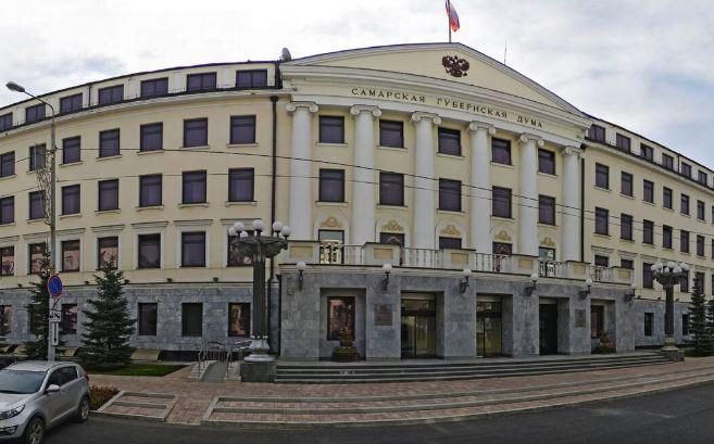 Самарская губернская Дума перешла на дистанционный режим из-за коронавируса