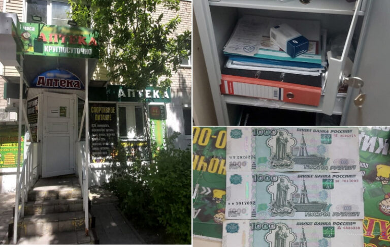 В Михайловке директор аптеки продала покупателю сильнодействующее запрещенное вещество без рецепта