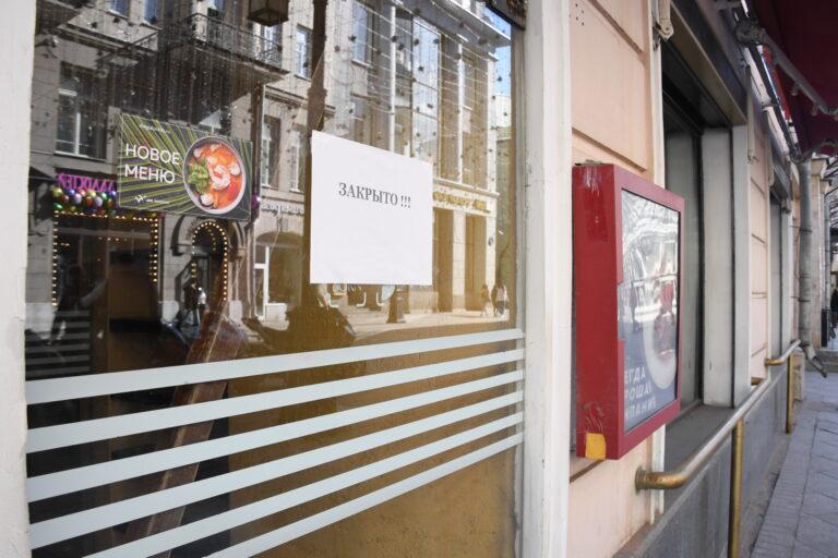 Предприниматели Волгограда оформить льготы смогут с помощью нового онлайн-сервиса