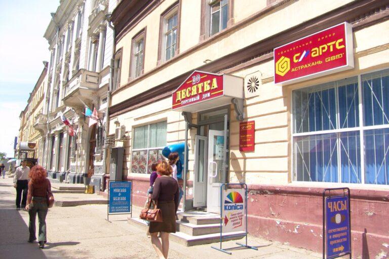 Запрет на штендеры, бегущие строки и баннеры: в Астрахани вводят единые правила размещения рекламы на фасадах