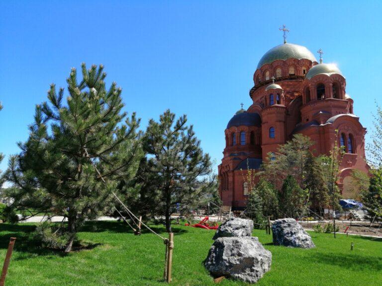 В Волгограде стартовало голосование за название сквера у собора Александра Невского