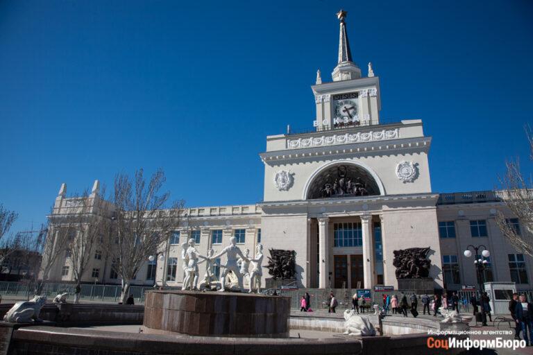 За ложное сообщение о теракте на вокзале волгоградец приговорен к условному сроку