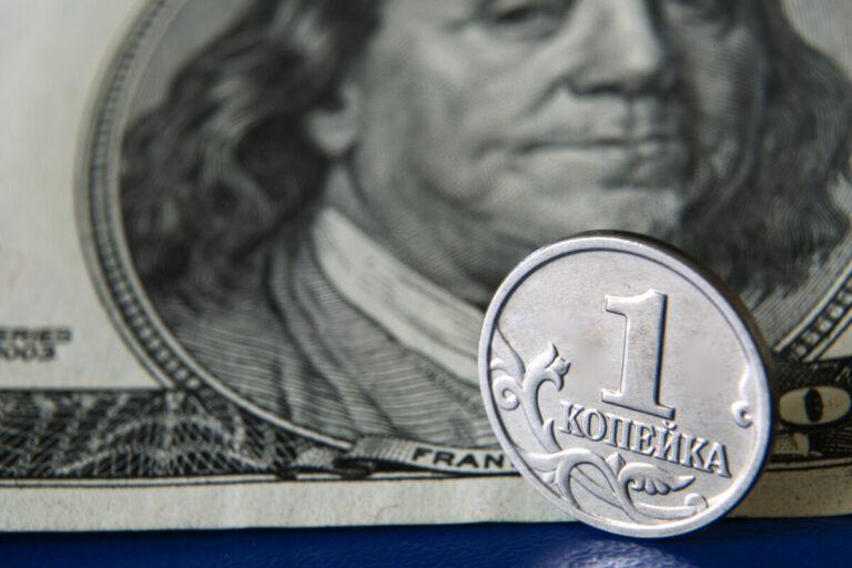 Минфин предлагает незаконно полученные средства отдать пенсионерам