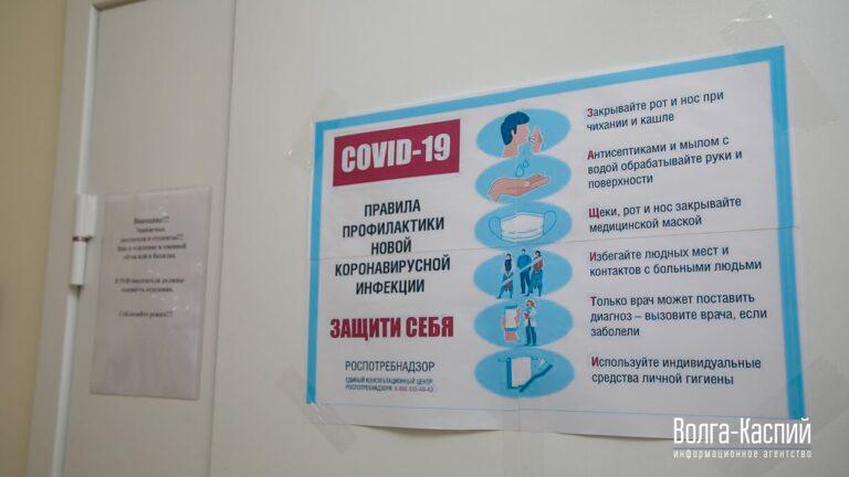 В Волгоградской области снова почти сотня заболевших коронавирусом