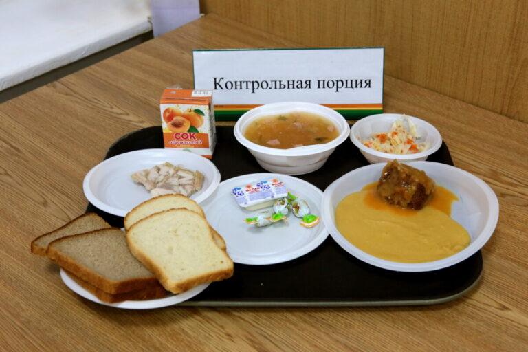 В Волгоградской области всех учеников начальной школы обеспечат  бесплатным горячим питанием