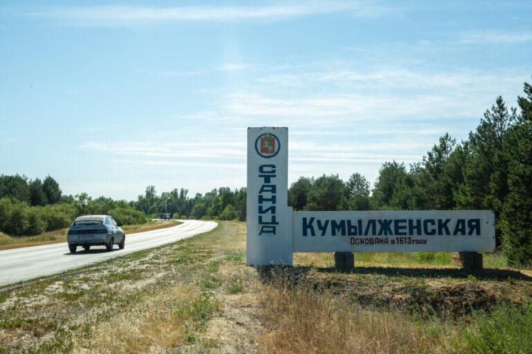 В Волгоградской области отремонтируют братские могилы