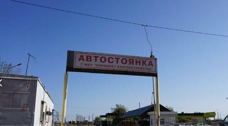 В Волжском появятся новые муниципальные стоянки