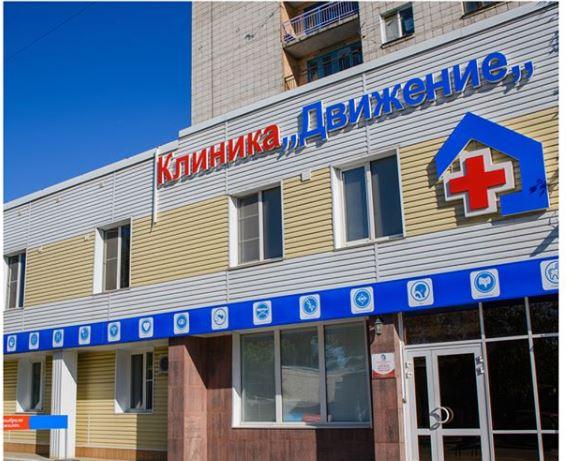 Клиника погибшего в аварии Олега Соловьева подала иск к администрации Дзержинского района
