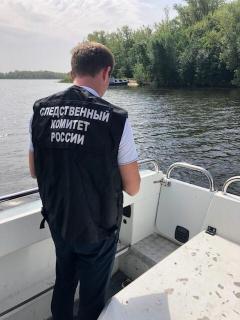 В Волгоградском водохранилище в аварии на яхте погибла девочка