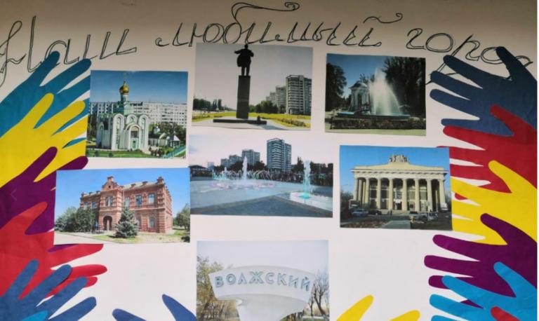 В Волжском прошел нестандартный День города