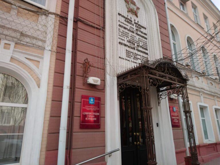 «Могут быть реально конкурентные выборы»: Астрахань изберет новую горДуму в условиях «обостренной демократии»