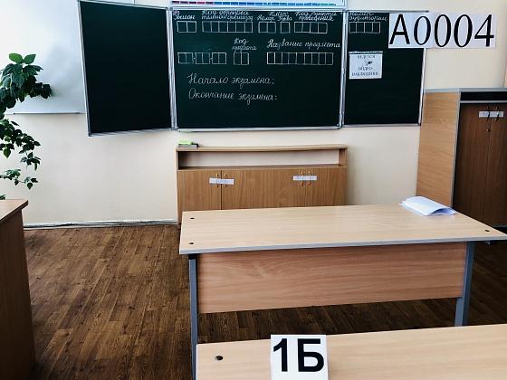 В Волгоградской области всего 78 выпускников сдали ЕГЭ на 100 баллов