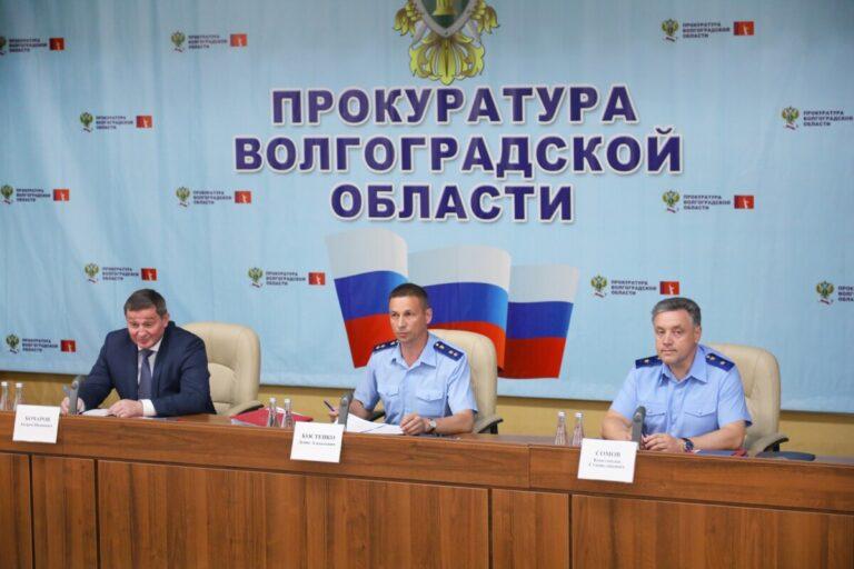 Новый прокурор Волгоградской области подвел итоги работы за первое полугодие
