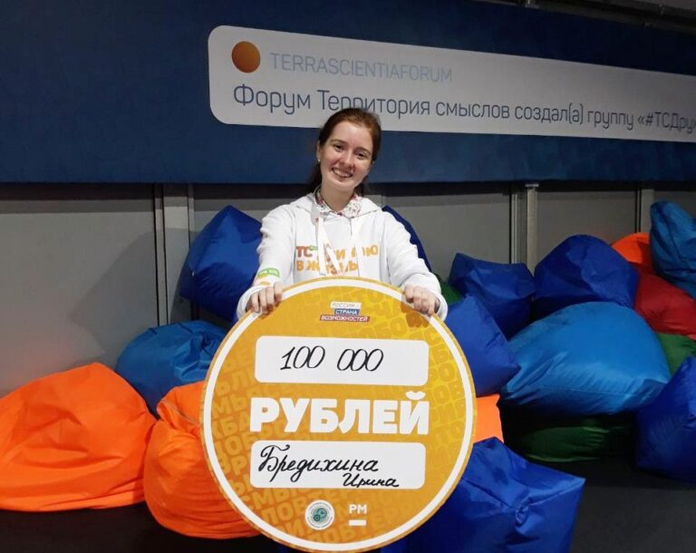 Волгоградская студентка выиграла федеральный грант на 100 тысяч рублей