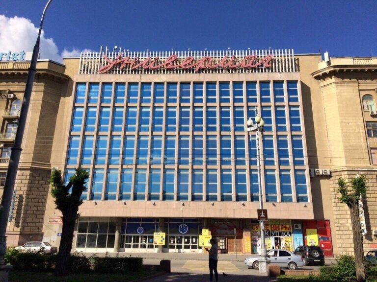 В Волгограде снесут постройки у здания ЦУМа
