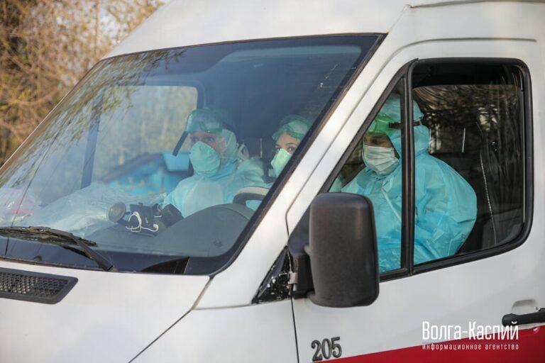 В Волгоградской области побит рекорд по числу суточных случаев коронавируса