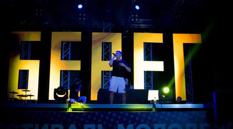 В Волгограде фестиваль «Берег» перенесли на 2021 год